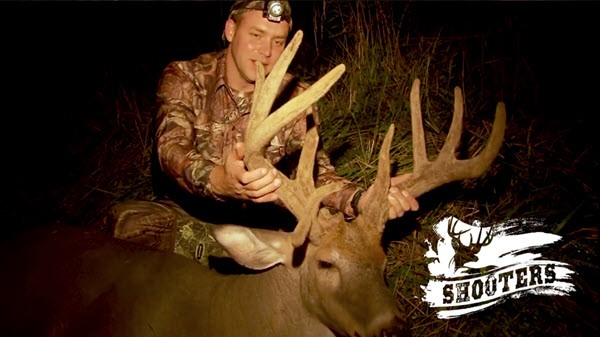 "Celebrate ""Deer Season"" with Helpful Hunting Tactics from Mossy Oak"